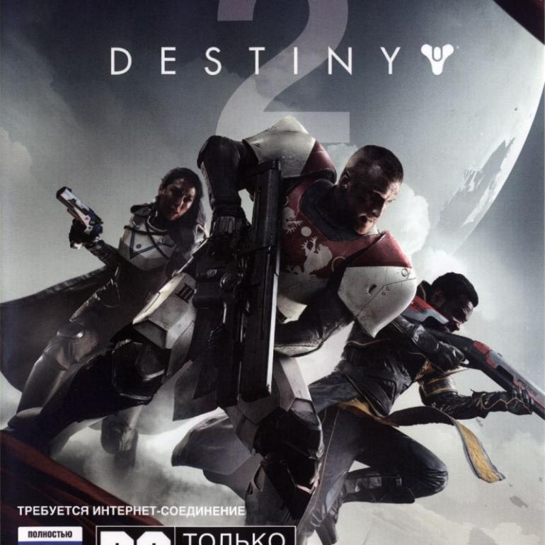 534787-destiny-2-windows-front-cover